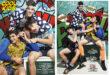 Cool Kids1